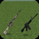 Guns MOd for MCPE