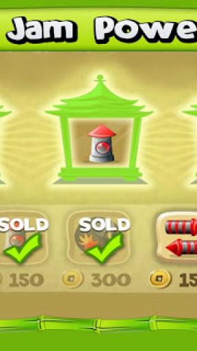 Panda Jam Screenshot