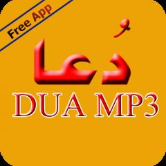 Masnoon dua mp3 download