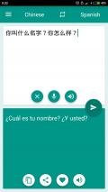Spanish-Chinese Translator Screenshot