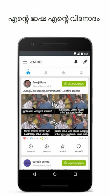 Sharechat Download Apk For Android Aptoide