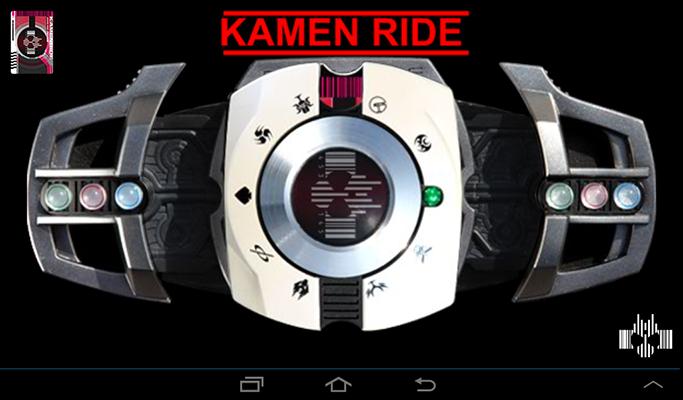 KR Decade Henshin Belt 1 4 Download APK for Android - Aptoide