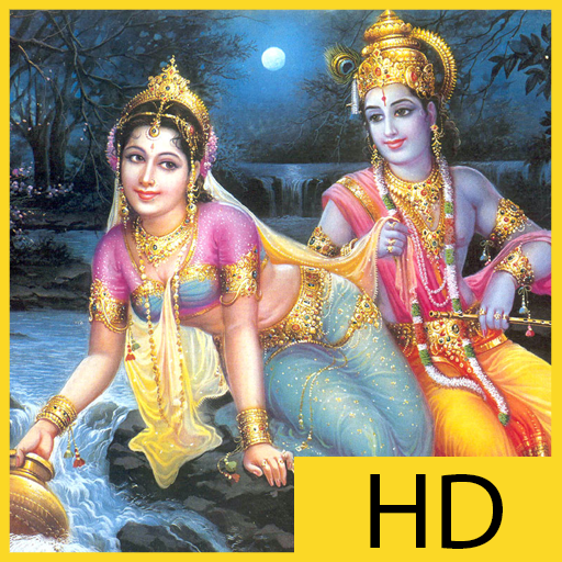 God Krishna Wallpaper Hd Free 1 0 5 Download Android Apk Aptoide