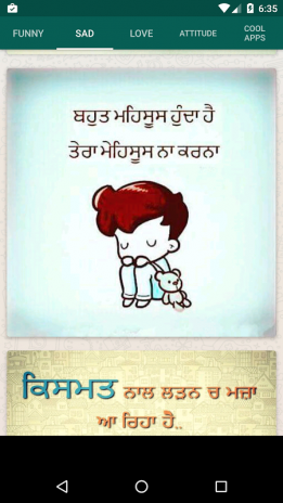Punjabi Status For Whatsapp 14 Descargar Apk Para Android