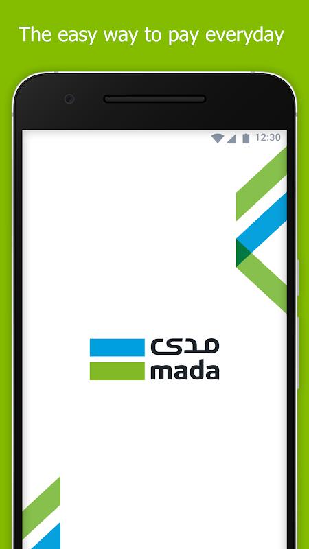 mada Pay screenshot 1