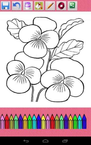 Kids Color Paint Free Screenshot 5
