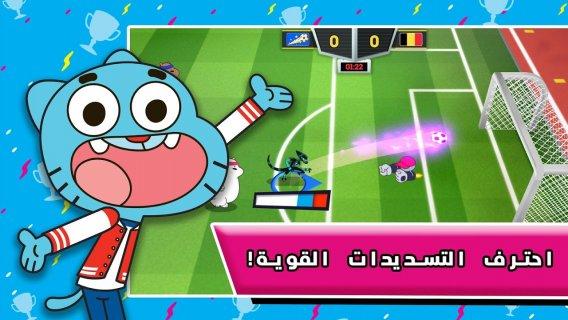 صور لل العاب كرتون نتورك بالعربية لعبة كاس تون 2014