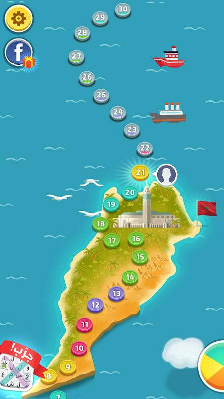 كلمات كراش - لعبة تسلية وتحدي من زيتونة screenshot 1