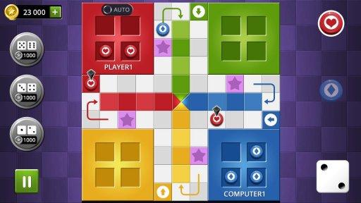Ludo Championship screenshot 7