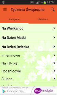 Wishes PL: Zyczenia Swiateczne screenshot 1