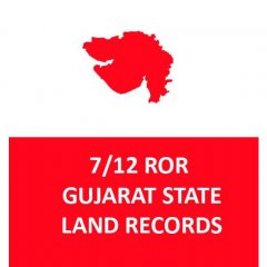 Gujarat Any - ROR Info(ગુજરાત) 1 0 Download APK for Android