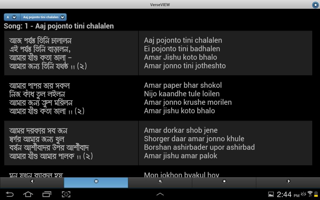 Malayalam Christian Songs Pdf Download