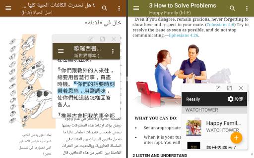 Reasily - EPUB Reader screenshot 9