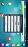 Screen Rotation Control Screen