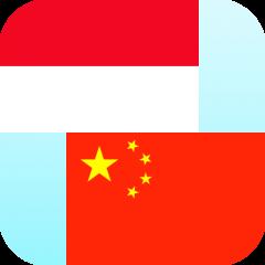 Traducteur chinois indonésien 4. 3 télécharger l'apk pour android.