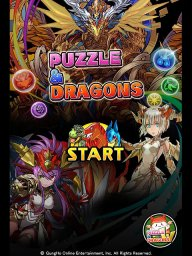 パズル&ドラゴンズ(Puzzle & Dragons) screenshot 12