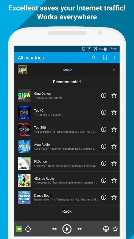 Radio Online - PCRADIO screenshot 1