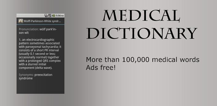 medical dictionary hadi yazdi apk