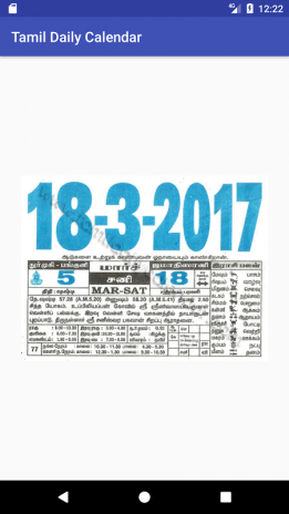 Tamil Daily Calendar.Tamil Daily Calendar 1 0 Download Apk For Android Aptoide