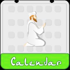 Calendario Islamico.Calendario Islamico 2019 3 4 Scarica Apk Per Android Aptoide