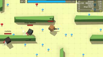 Arrow.io Screenshot