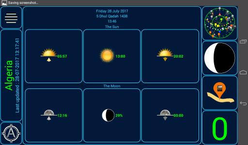 Qibla +5 screenshot 13