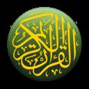 قرآن Quran Urdu