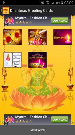 Happy dhanteras greeting cards 12 download apk for android aptoide happy dhanteras greeting cards screenshot 7 m4hsunfo