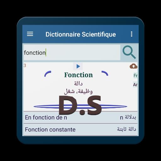 Dictionnaire Scientifique