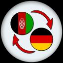 Pashto German Translate