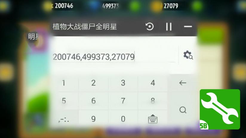 Game Hacker 1 0 Descargar APK para Android - Aptoide