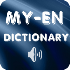 english to myanmar dictionary download