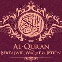 Al-Quran Tajweed, Color Coded