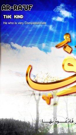 Download 6300 Koleksi Wallpaper 99 Nama Allah HD Terbaru