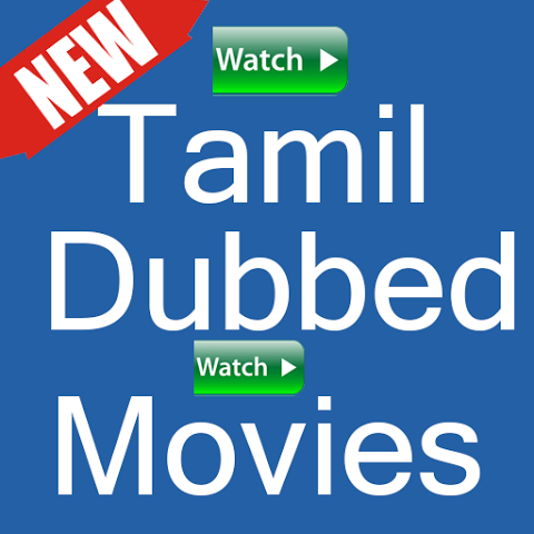Avatar tamil dubbed movies