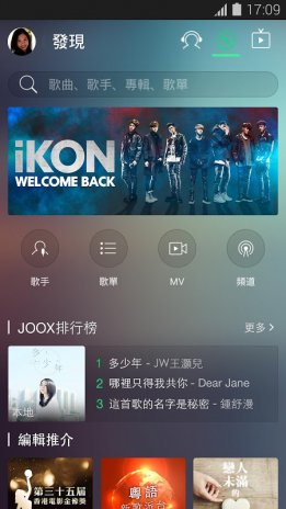 JOOX Music - Live and Karaoke 5 3 3 Laden Sie APK für