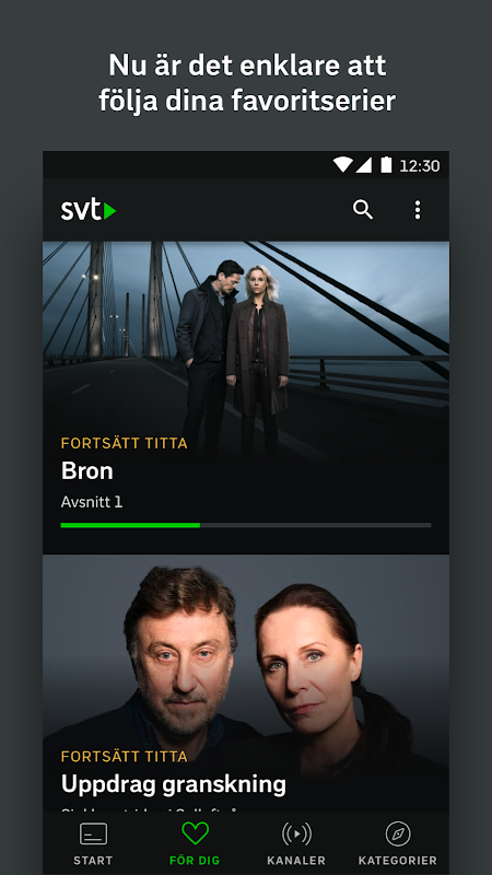 SVT Play screenshot 2