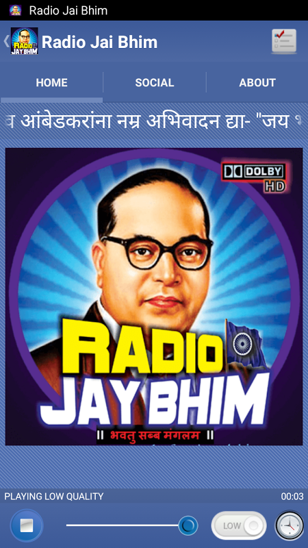 Jay Bhim Video Song Download