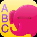 Alphabet Zoo Baby ABCs