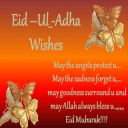 Eid al Adha Mubarak: Bakra Eid Greeting,Frames,GIF