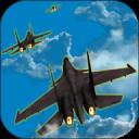 Flugzeuge Spiel