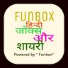 Funbox Icon