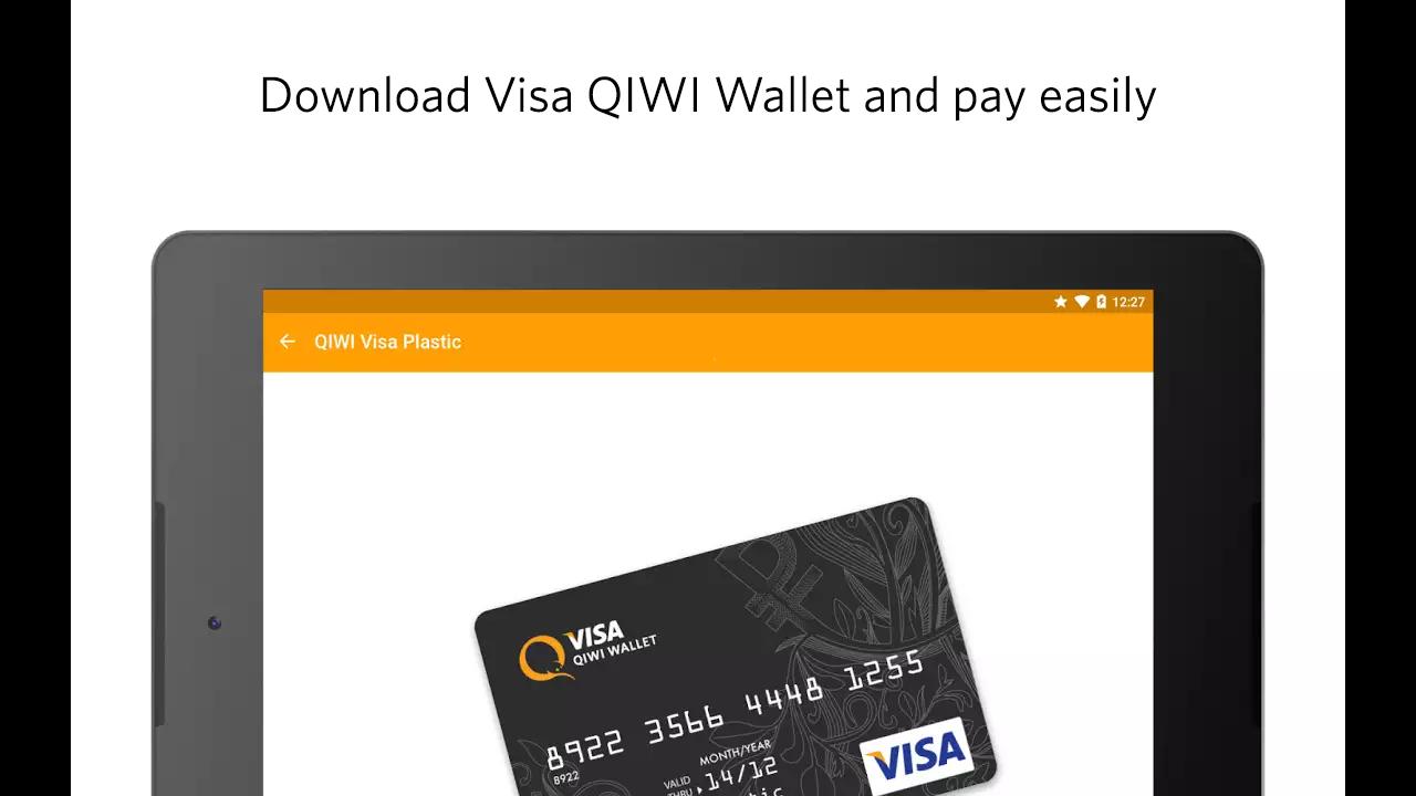 QIWI Wallet screenshot 6