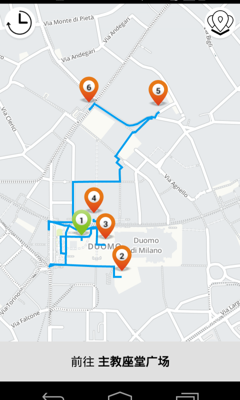 米兰 高级版   及时行乐语音导览及离线地图行程设计 screenshot 3