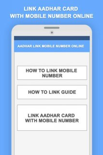 Link Aadhar Card with Mobile Number Online 1 1 Download APK