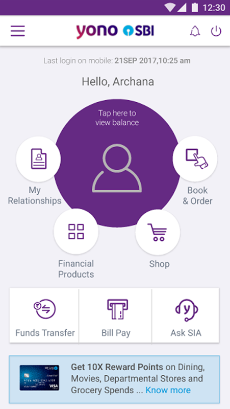 YONO SBI: The Mobile Banking and Lifestyle App! screenshot 3