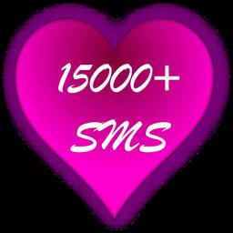 15 000 Messages Sms D Amour 1 0 2 0 Télécharger L Apk