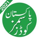Sim Codes 2021 | Pakistan All Network Codes 2021