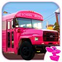 Водитель школьного автобуса Pink Lady