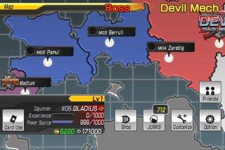 Destroy Gunners Σ Screenshot